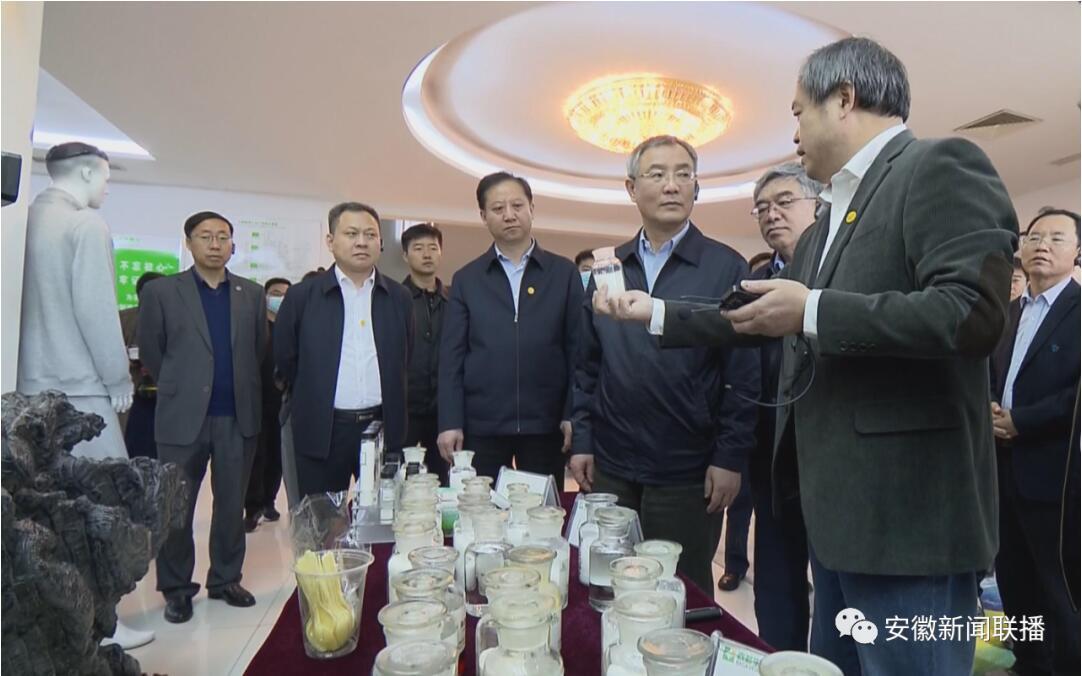 2021年4月10日全国人大常委会副委员长蔡达峰莅临乐虎国际官方网下载