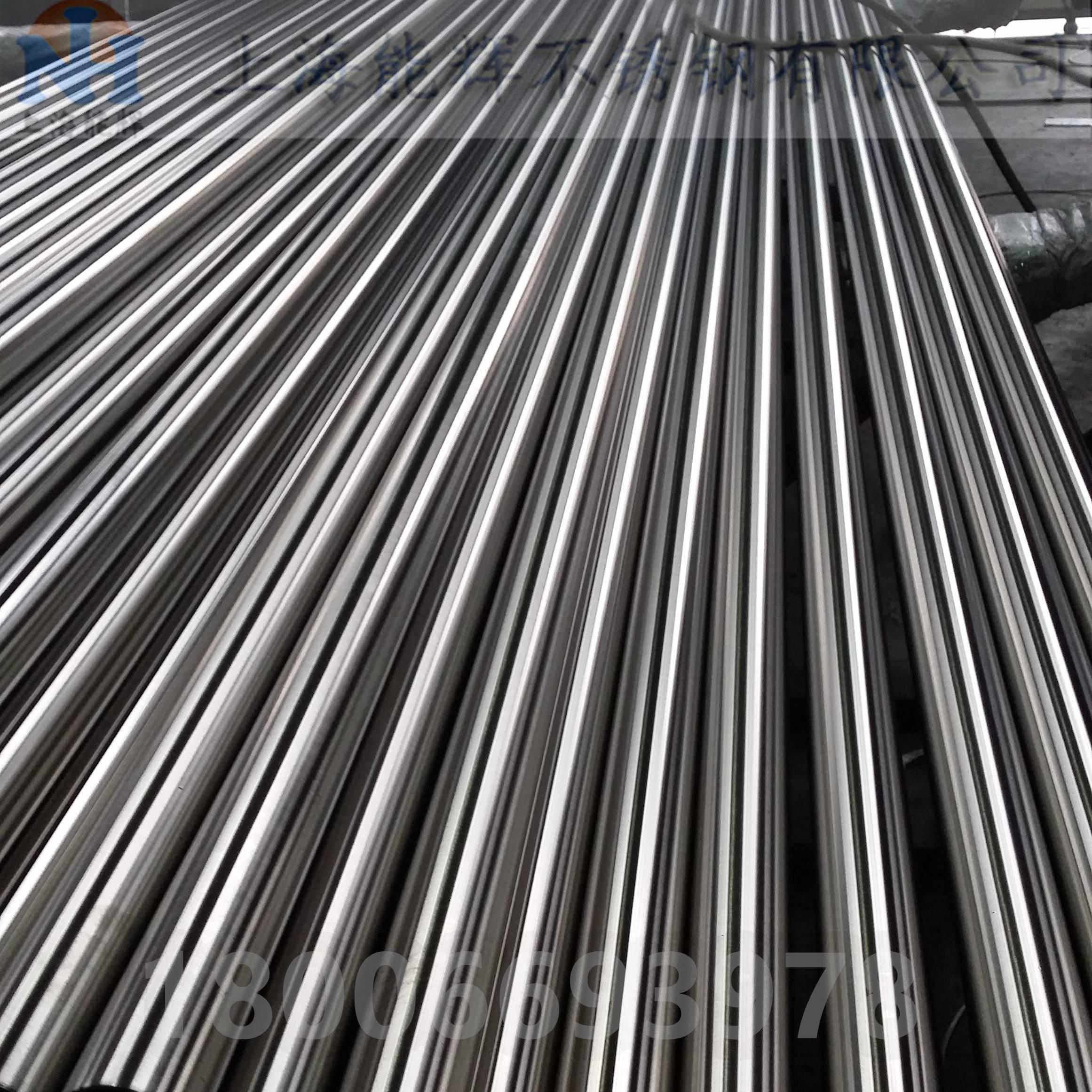71*2卫生级不锈钢管赋予产品丰富而优雅的外观