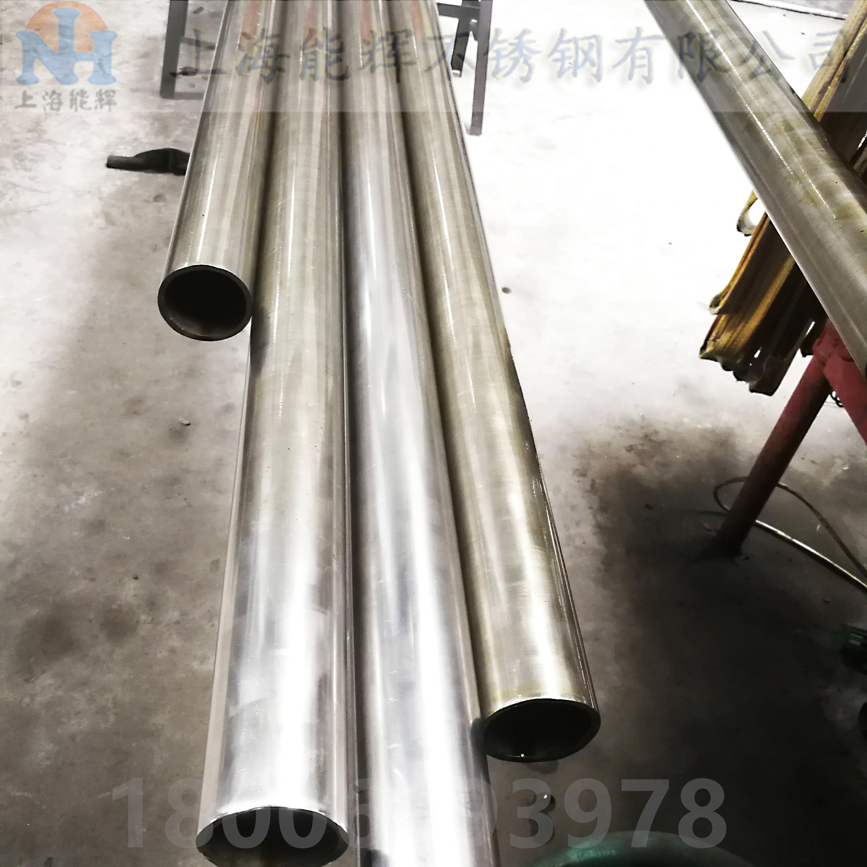 58*2卫生级不锈钢管目标是实现精确的质量可重复验证和控制(图1)