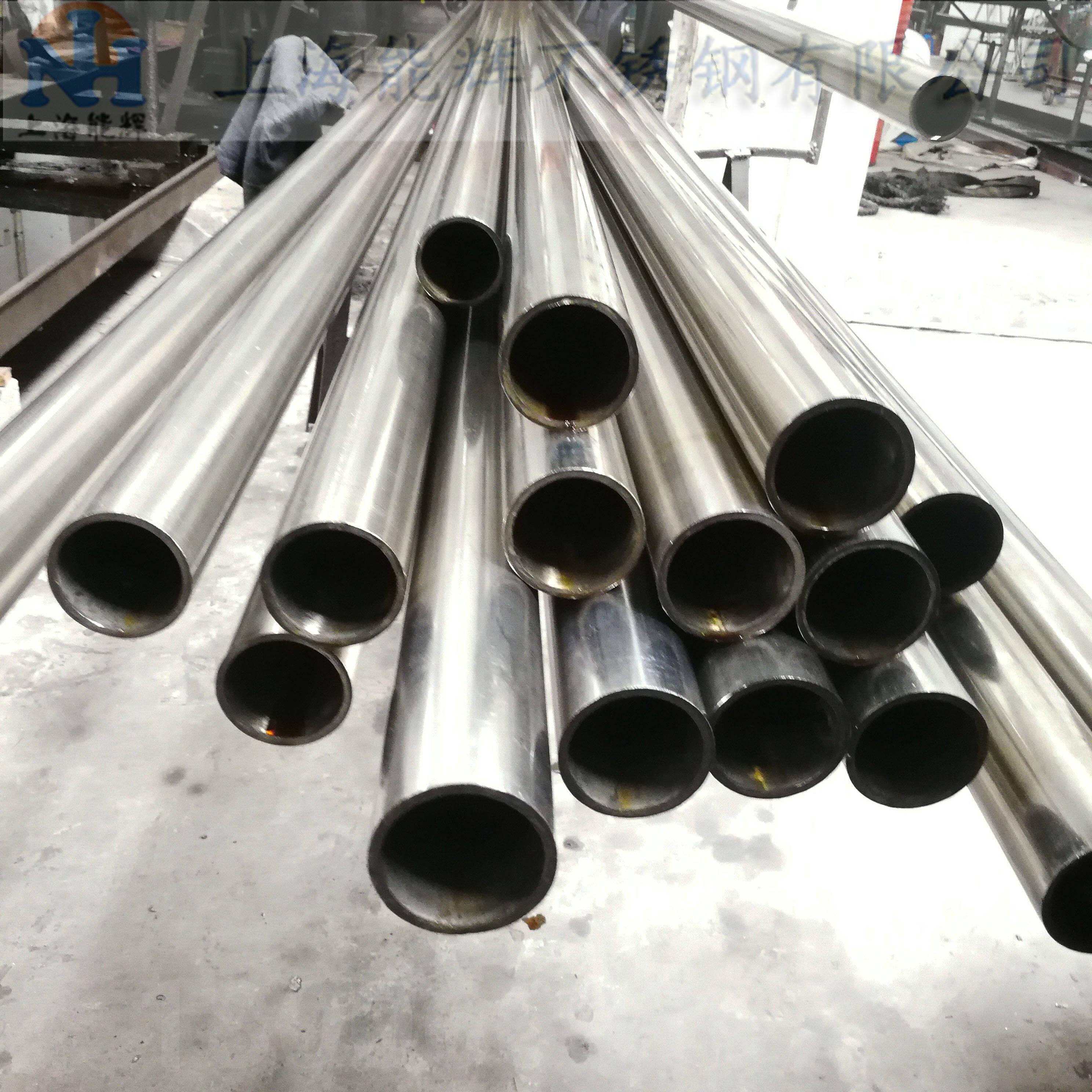 58*2卫生级不锈钢管目标是实现精确的质量可重复验证和控制(图2)