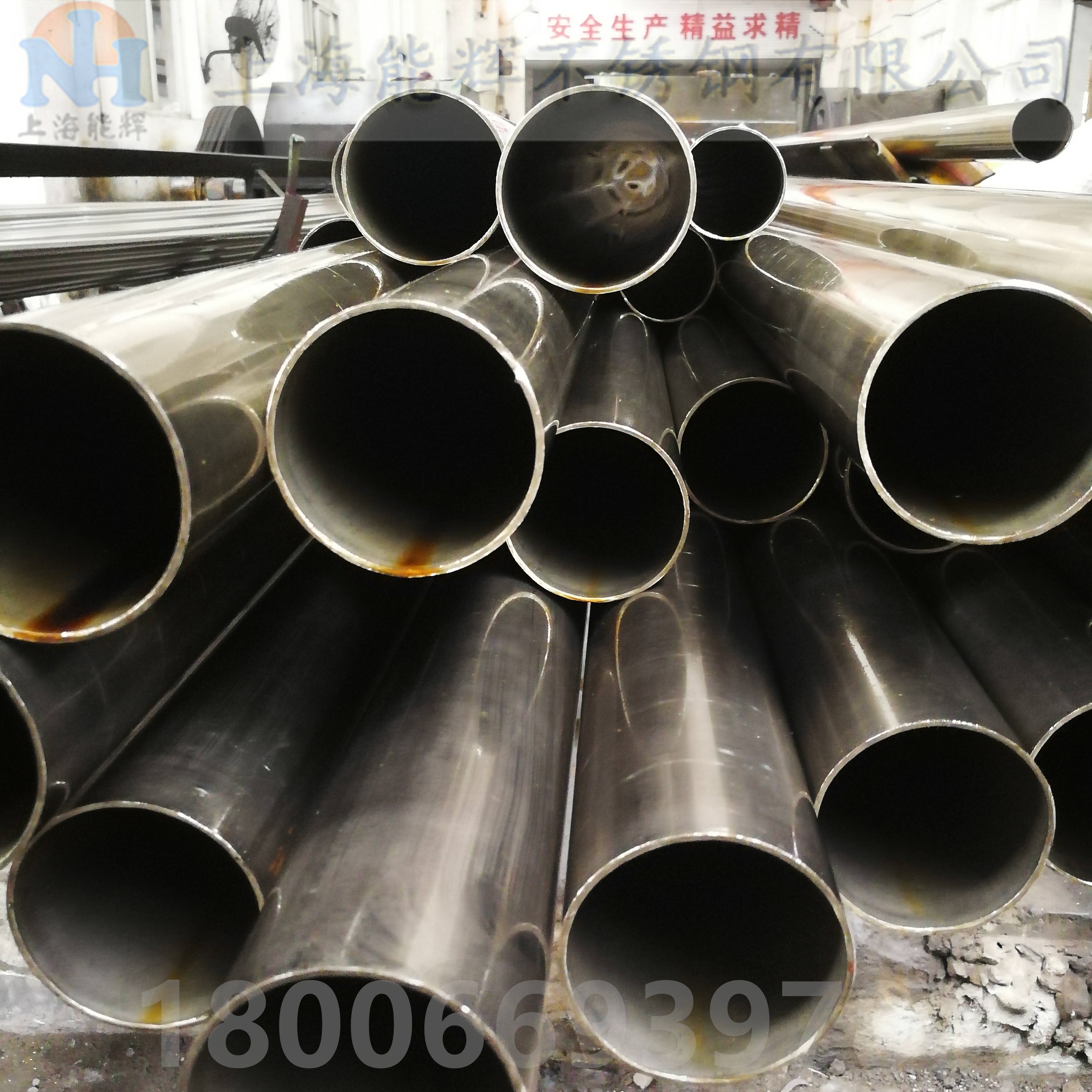 58*2卫生级不锈钢管目标是实现精确的质量可重复验证和控制(图3)
