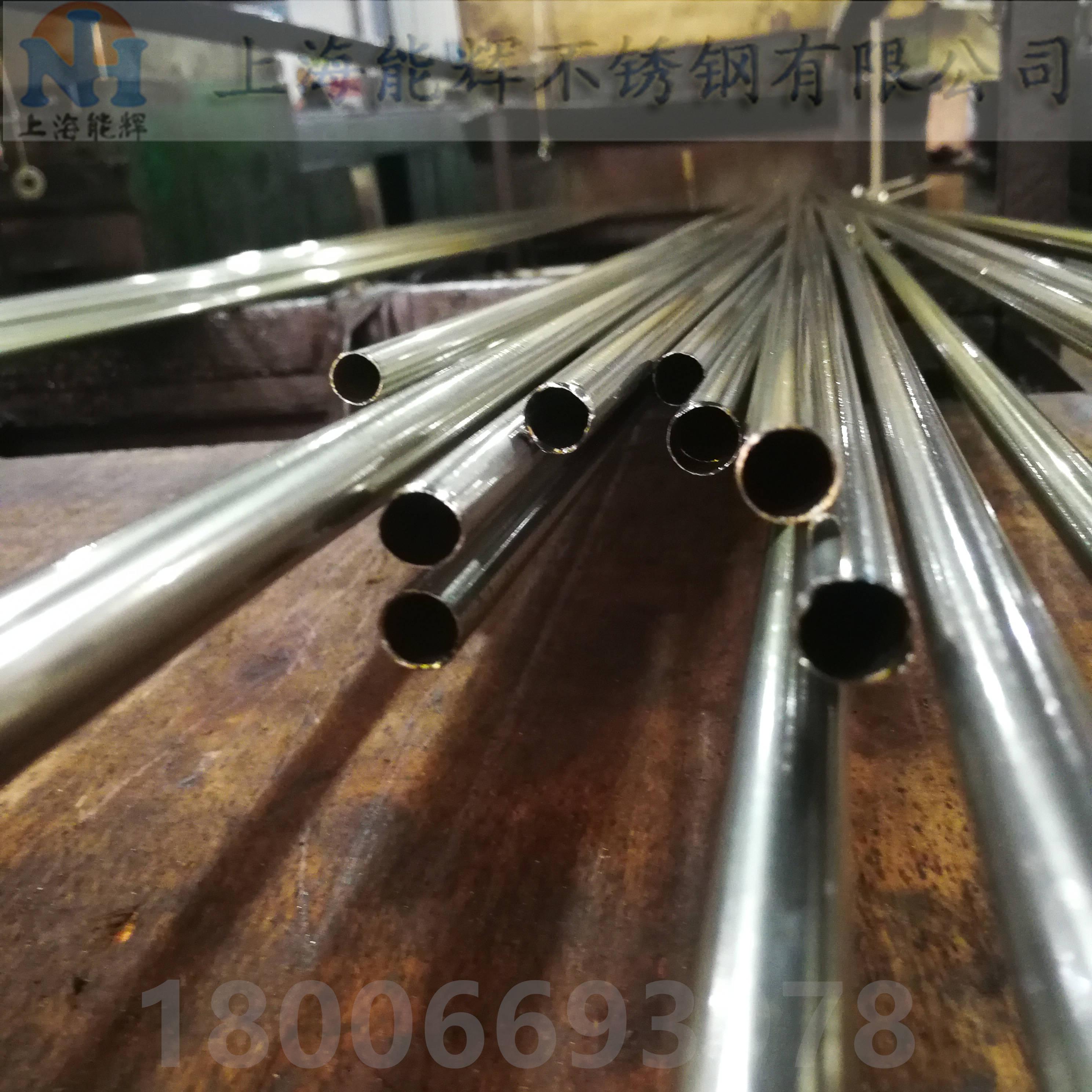 9*1.5卫生级不锈钢管销售和分销各种类型和尺寸满足客户需求(图1)