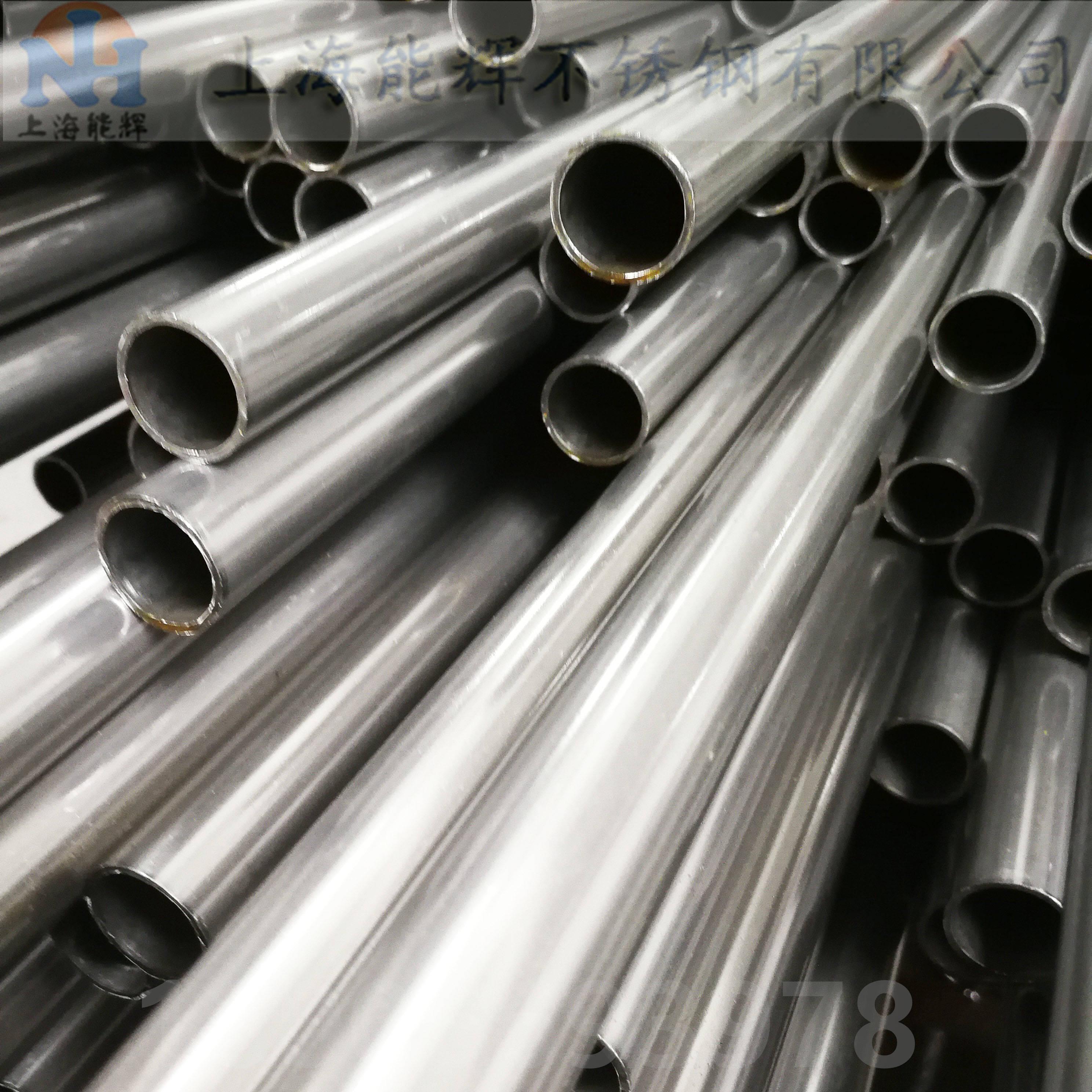 34*1卫生级不锈钢管灵活支持各种复杂的开放式加工设备管理系统(图2)