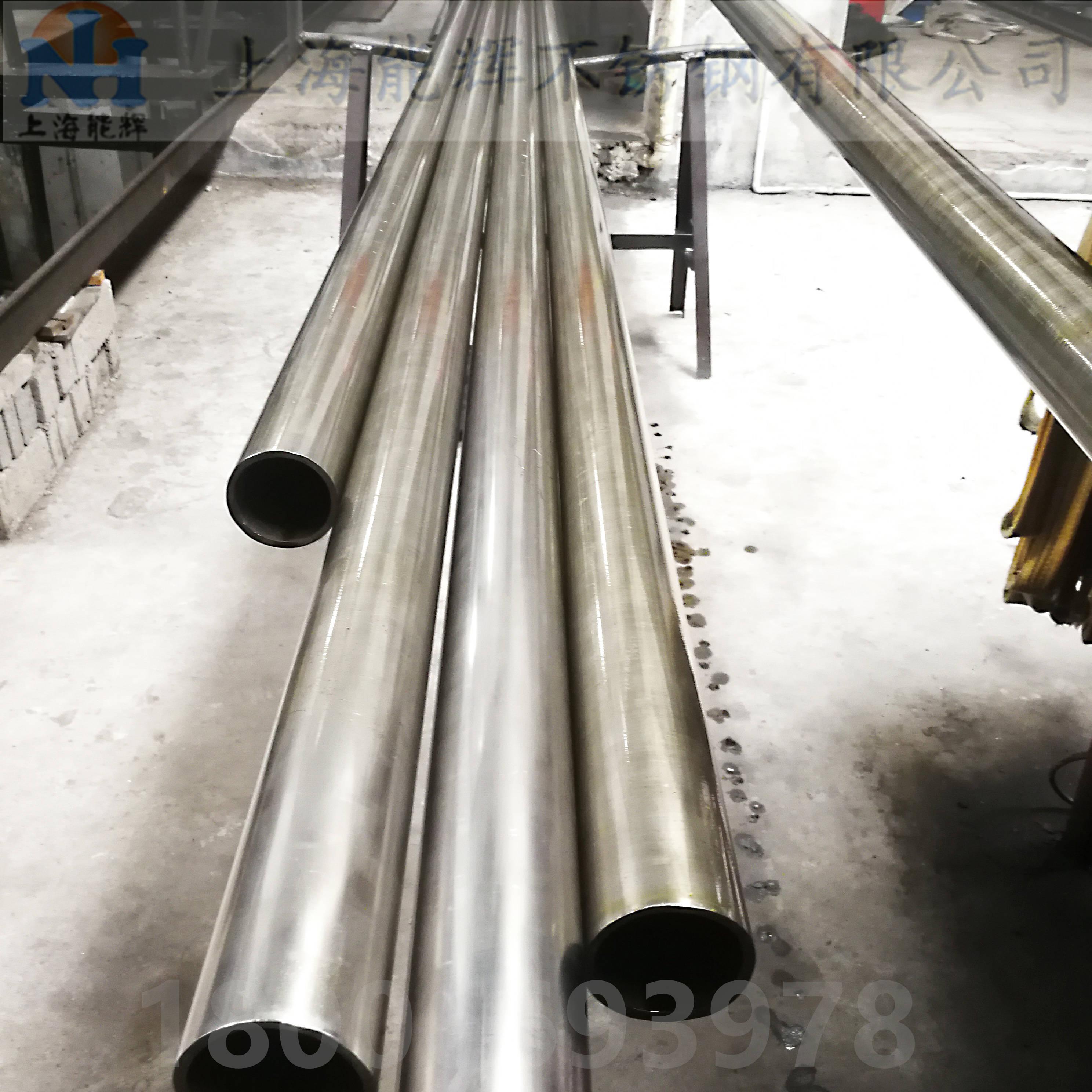 79*2卫生级不锈钢管冷轧生产其他工艺无法处理的高难度材料(图1)