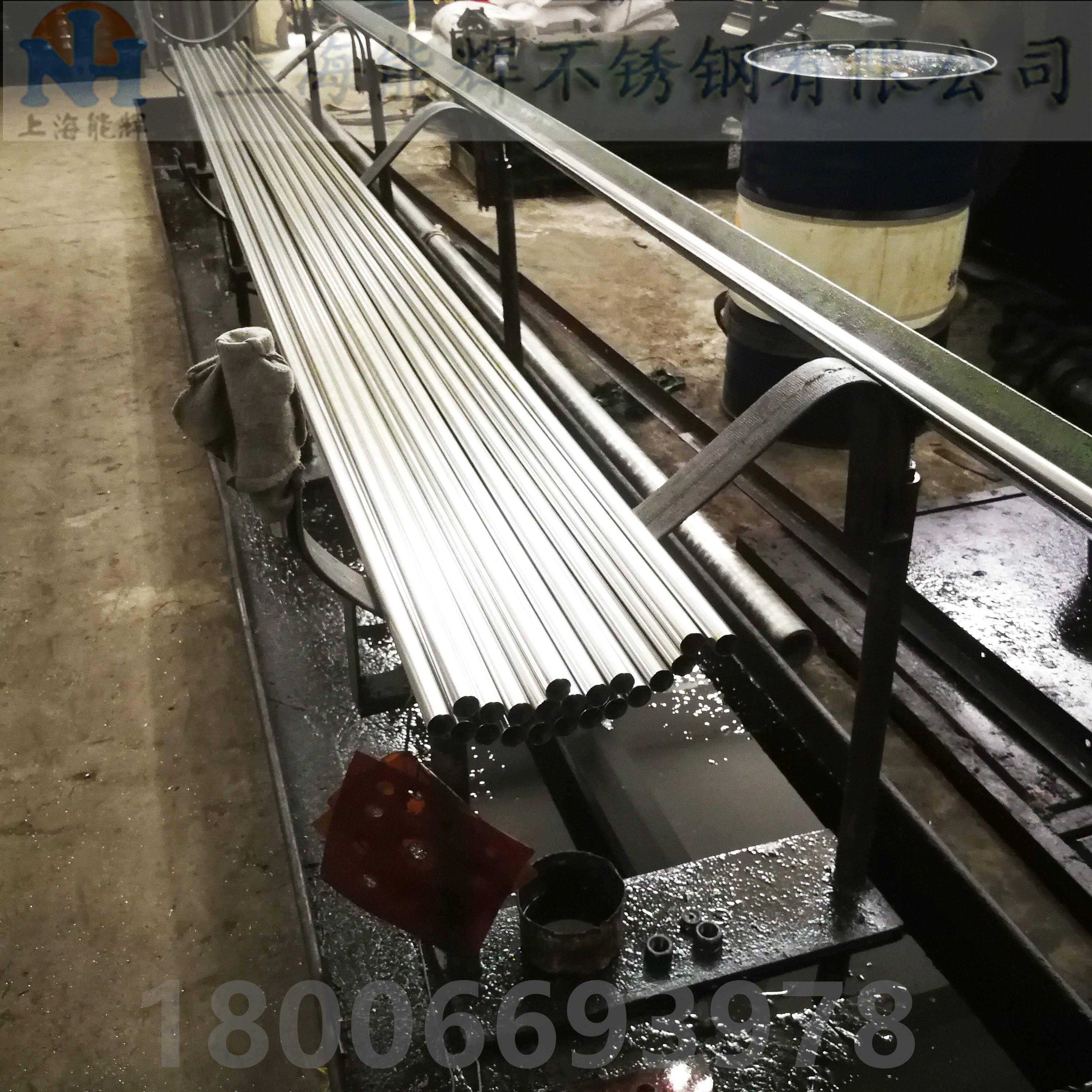 18*1卫生级不锈钢管主要用于化工、制浆造纸、建筑、食品、燃料等行业的企业装备(图1)