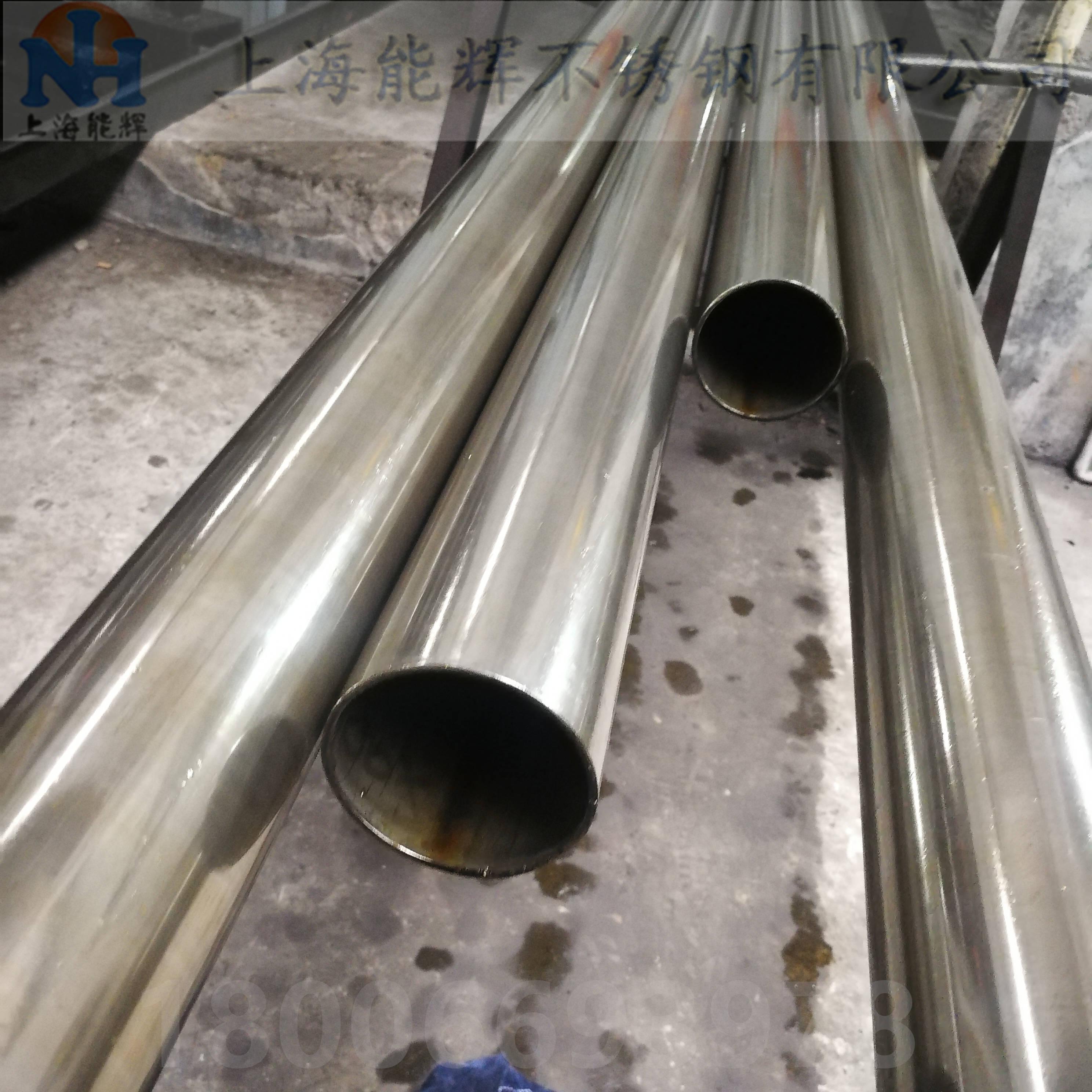18*1卫生级不锈钢管主要用于化工、制浆造纸、建筑、食品、燃料等行业的企业装备(图3)