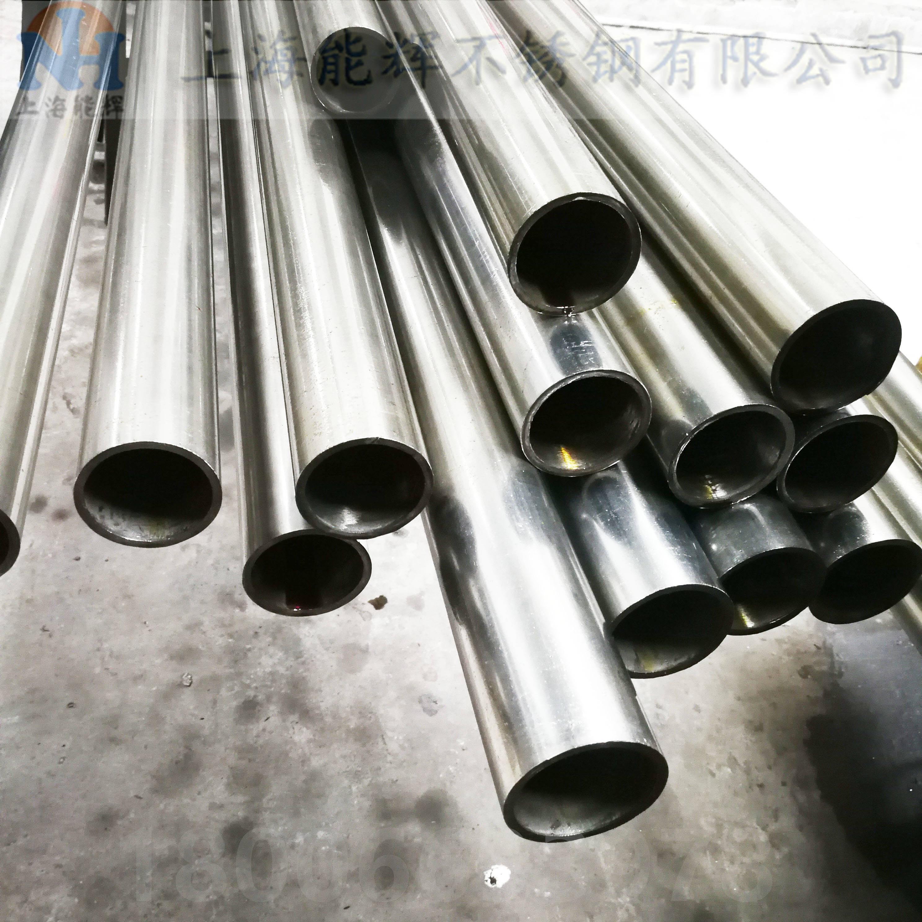 49*1卫生级不锈钢管改进必须要创新和尝试新的做事方式(图1)