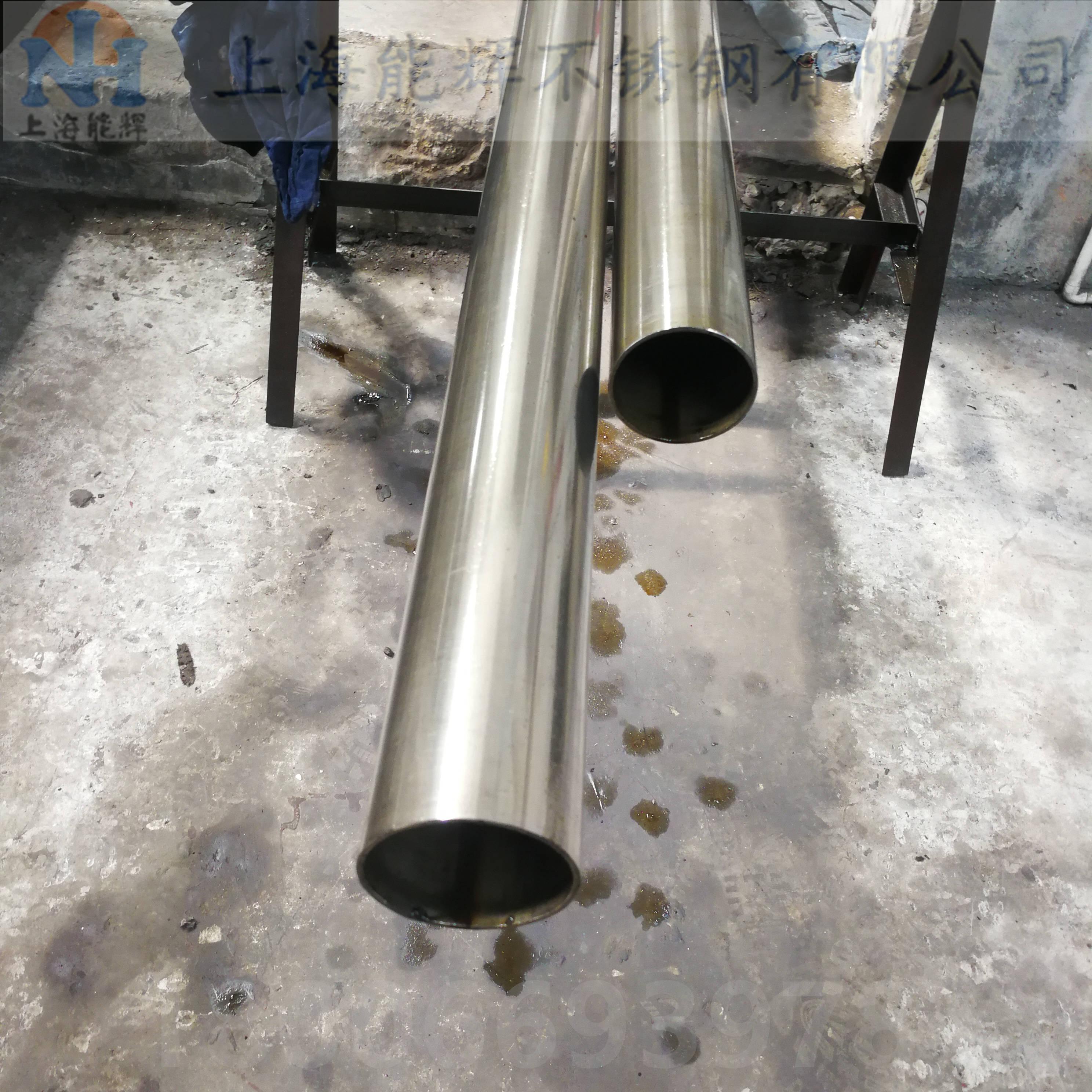 74*2卫生级不锈钢管冷轧具有高产量和使截面更轻的可能性(图3)