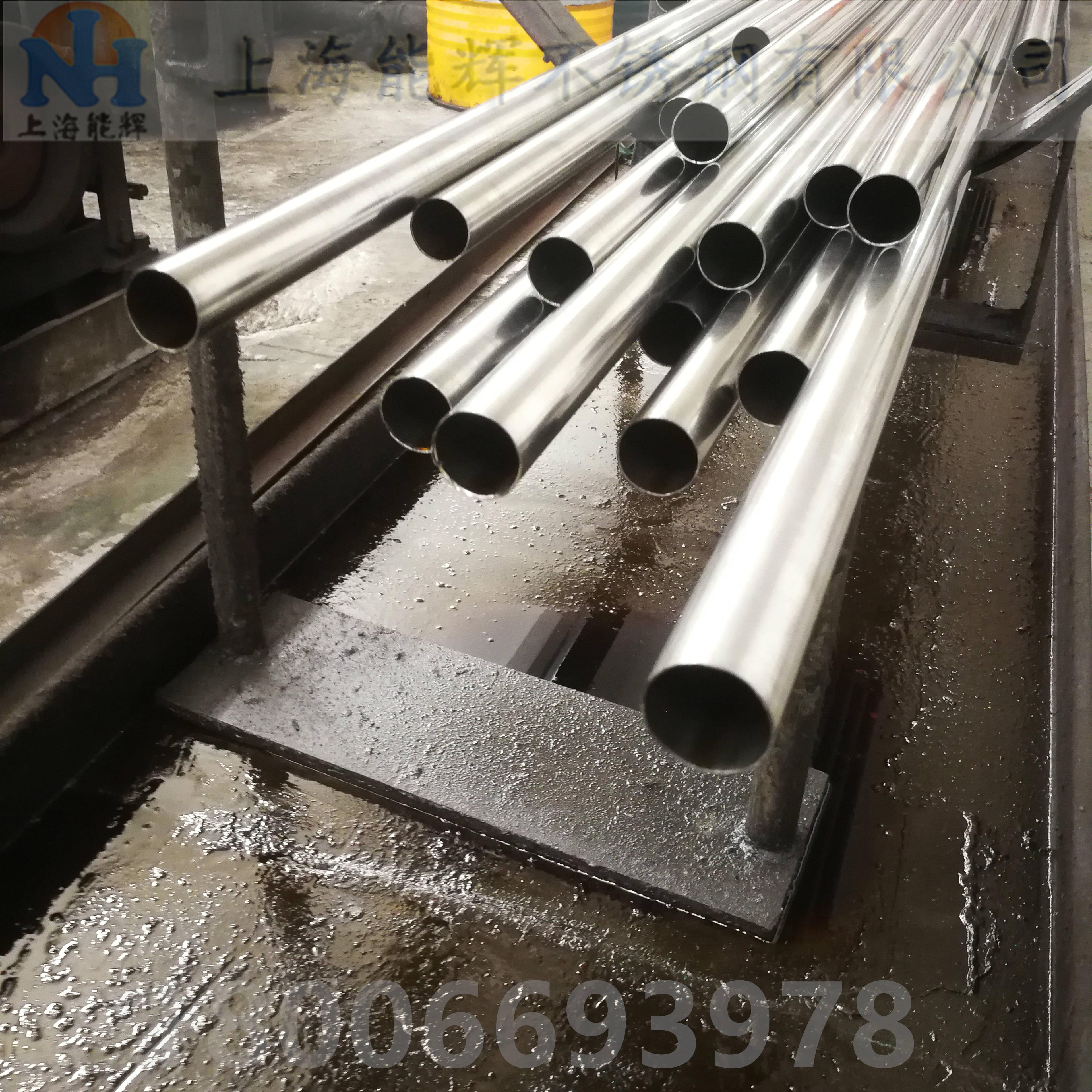 74*2卫生级不锈钢管冷轧具有高产量和使截面更轻的可能性(图1)