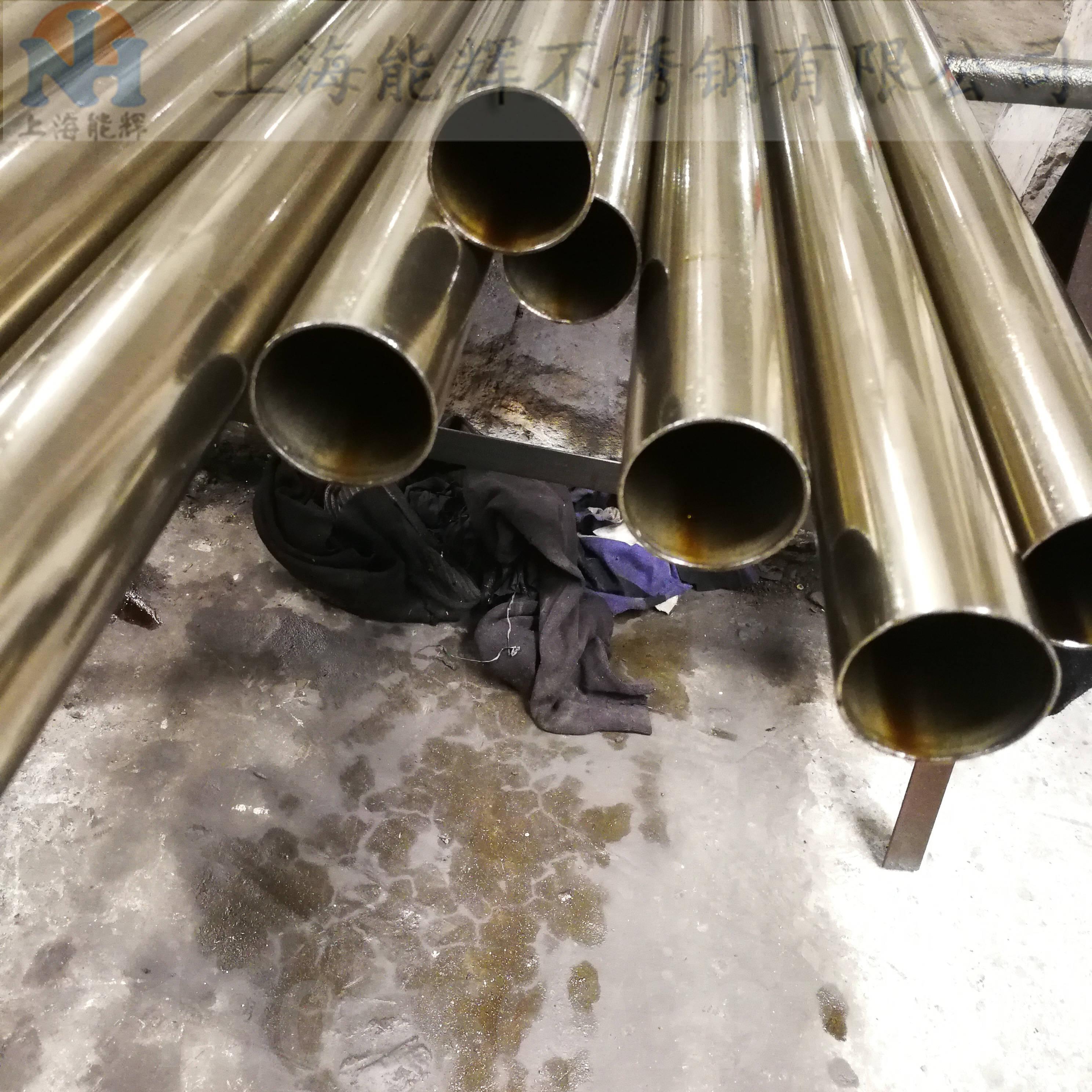 21*1卫生级不锈钢管使用金属冷轧方法获得毛坯和成品(图3)