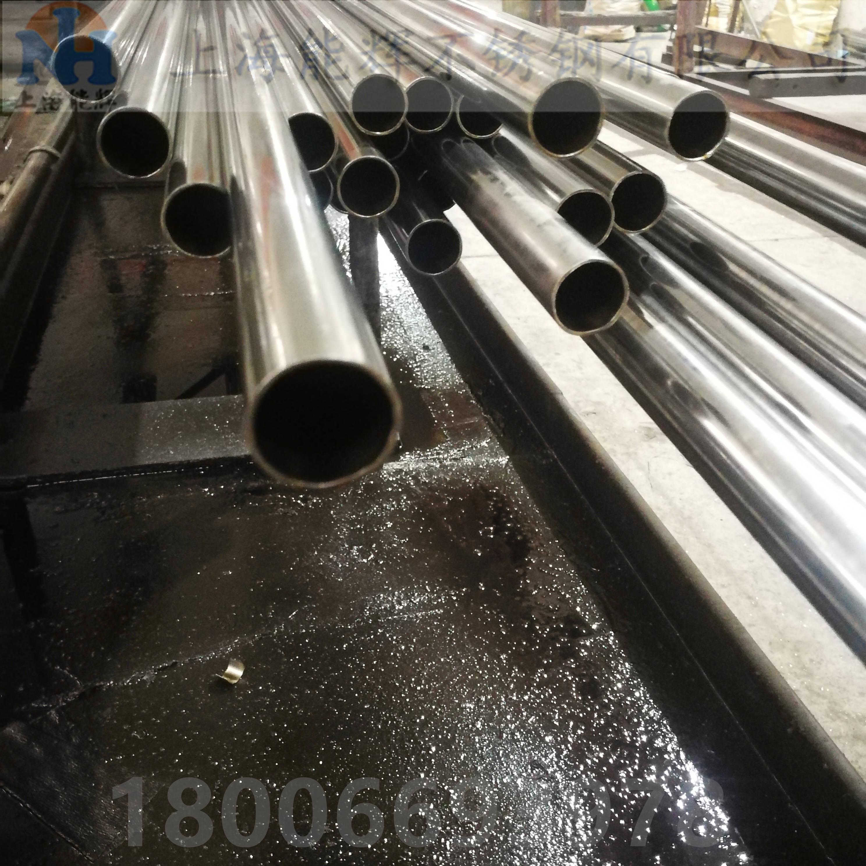 24*1.5卫生级不锈钢管冷轧和珩磨后用于液压缸(图1)