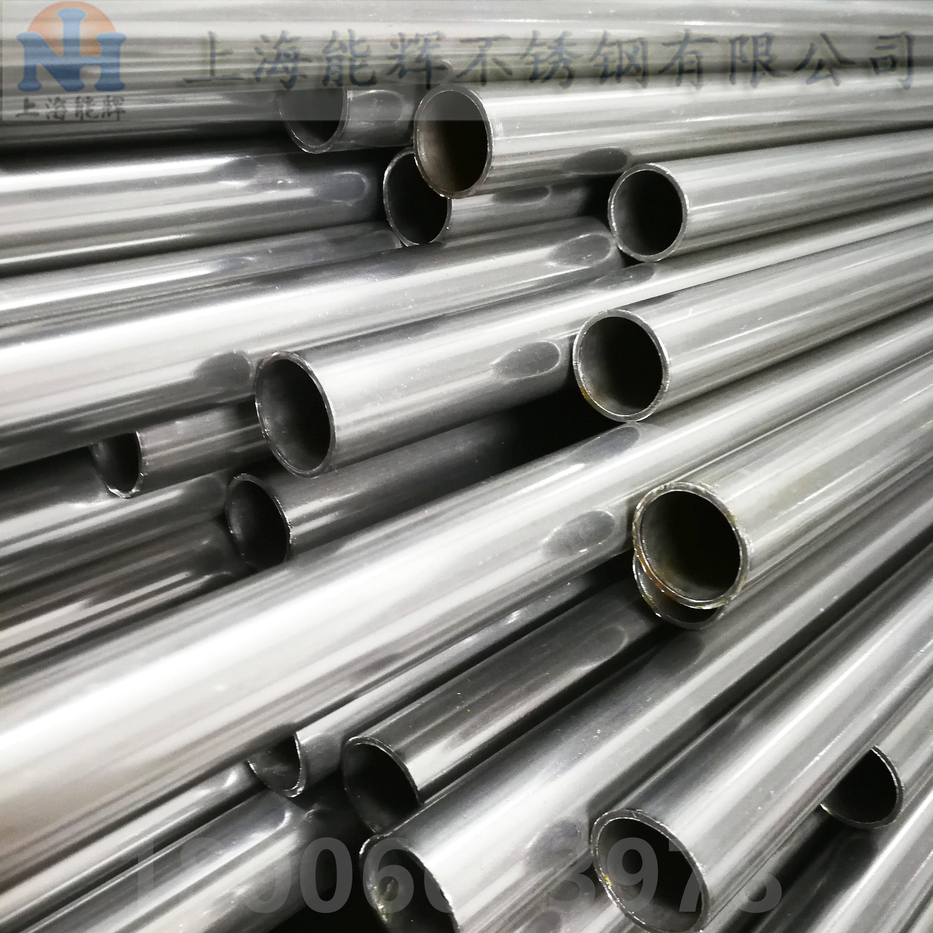 44*2卫生级不锈钢管生产拉制芯轴要求苛刻的应用程序(图2)
