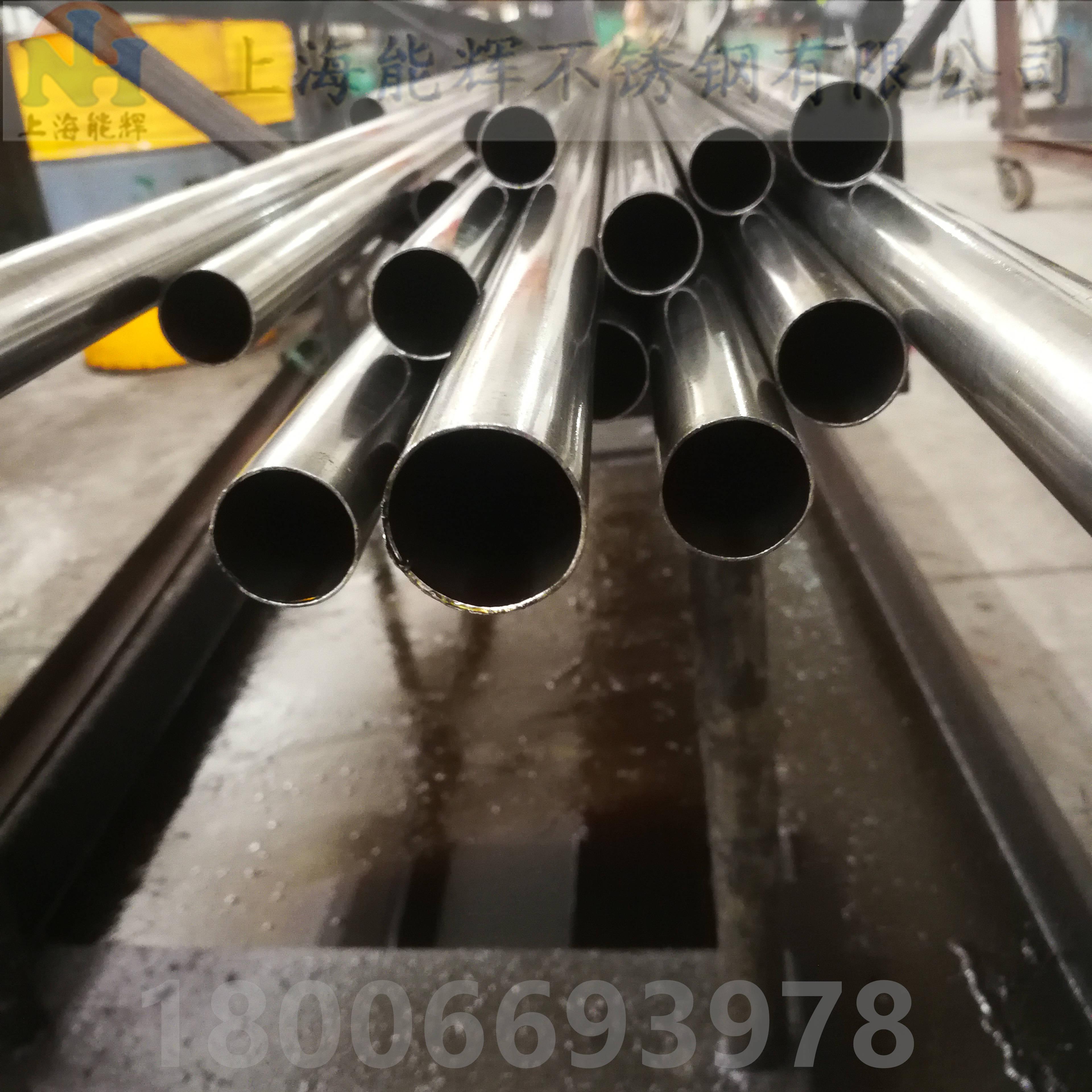 44*2卫生级不锈钢管生产拉制芯轴要求苛刻的应用程序