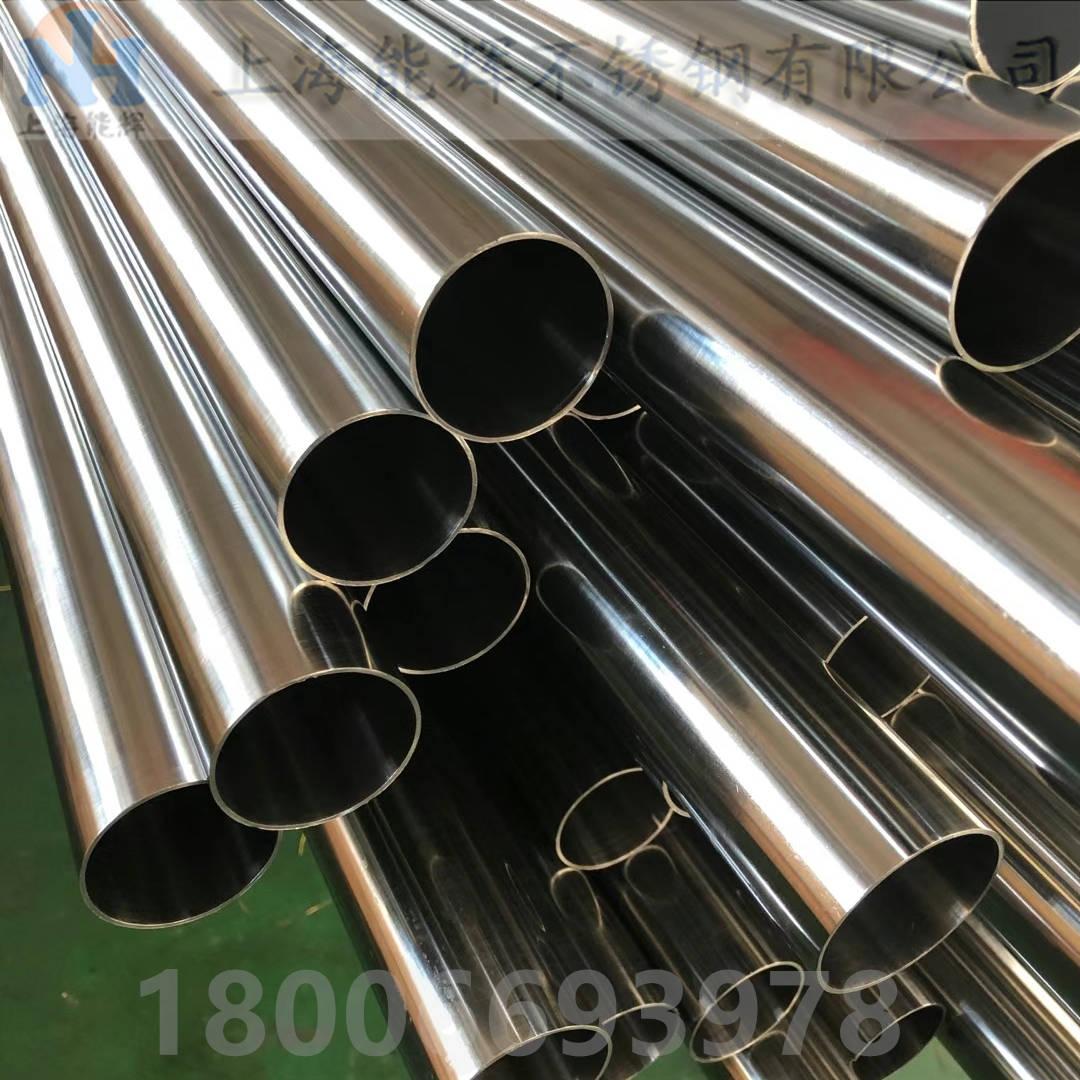 46*2精密不锈钢管内径冷拔工艺精度可达到H8-H9(图1)
