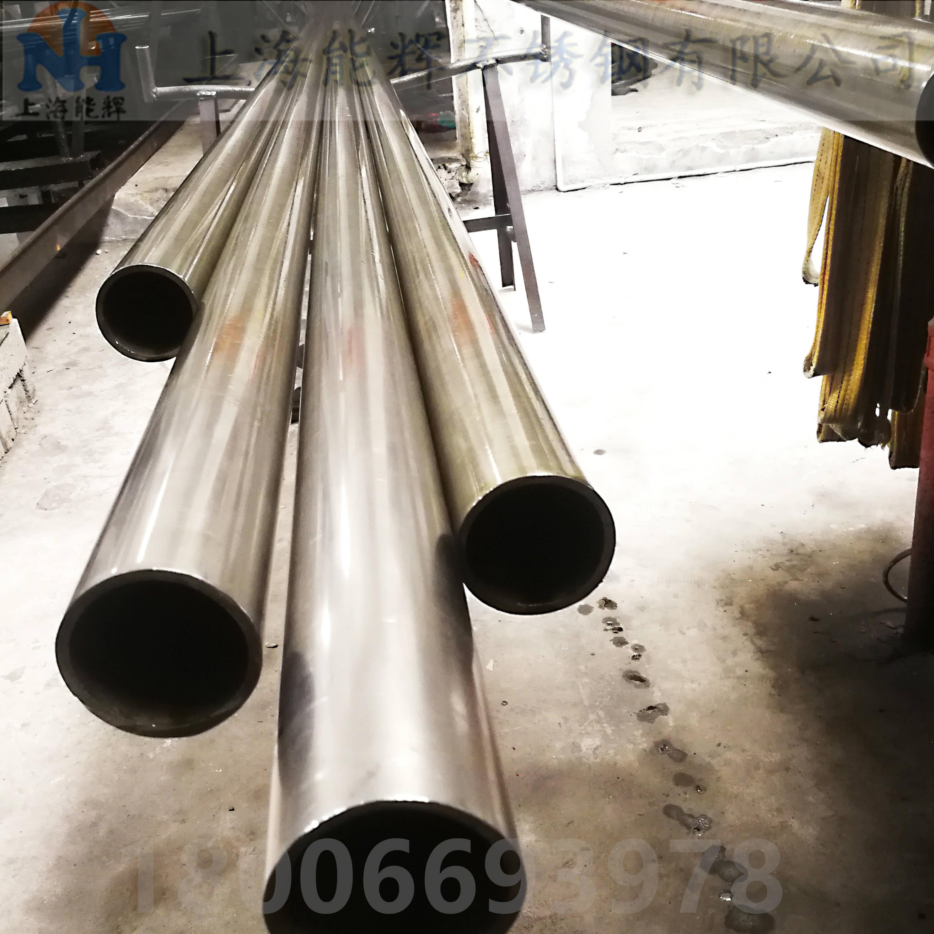71*1.5卫生级不锈钢管精抛光工序加工产品的像镜子一样表面(图2)