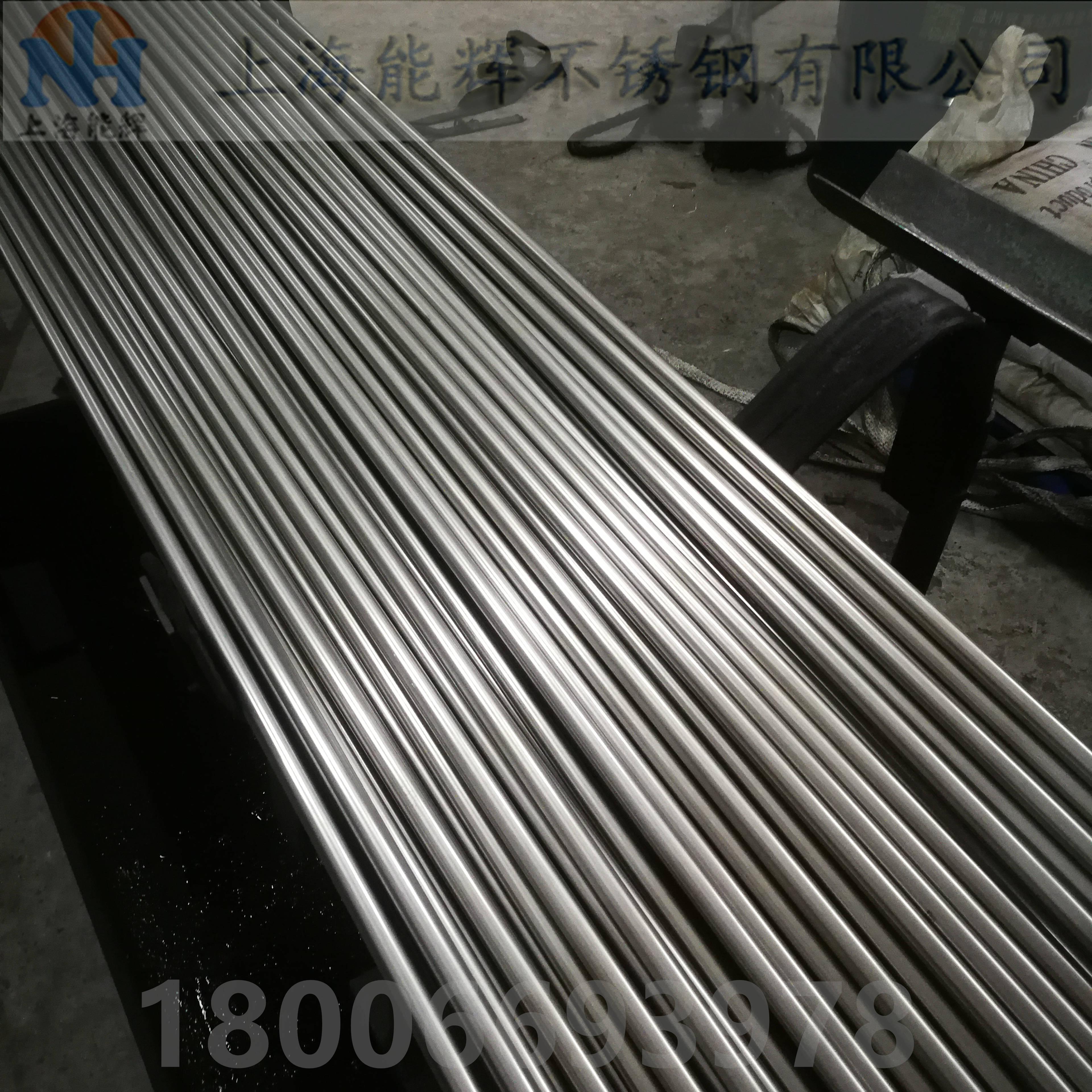 21*1.5卫生级不锈钢管是海绵辊金属包覆套管首选材料(图2)